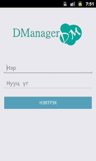 DManager 5.1.3 Screenshots 1