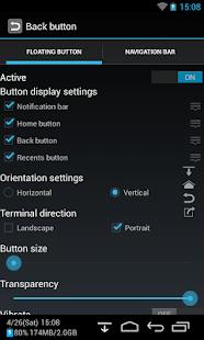 Back Button (No root) 1.13 Screenshots 3