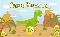 恐竜のパズル無料ゲーム - 子供のためのジグソーパズルのおすすめ画像2
