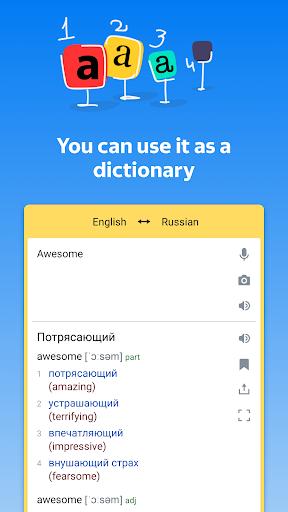 Yandex.Translate u2013 offline translator & dictionary modavailable screenshots 4