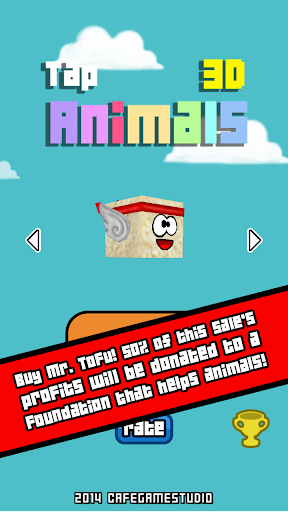Tap Animals 3D For PC Windows (7, 8, 10, 10X) & Mac Computer Image Number- 14