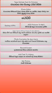 Photo Editor Sinhala 4.56 Screenshots 6