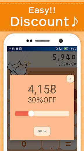 Cute Calculator which can also calculate discount apktram screenshots 3
