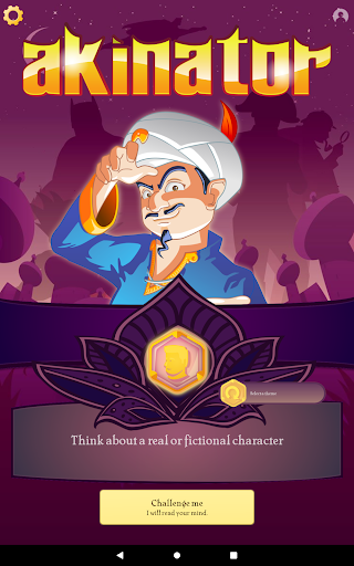 Akinator 8.2.4 screenshots 17