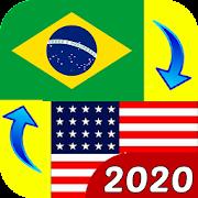 Portuguese - English Translator 2020
