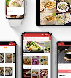 糖尿病のレシピアプリを無料で健康なレシピを無料でのおすすめ画像3