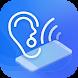 AmiHear - Hearing Amplifier, Recorder