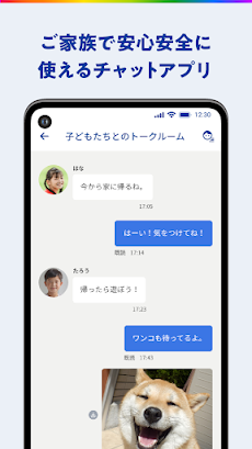 Oneメッセンジャートーンモバイル向けメッセンジャーアプリのおすすめ画像3