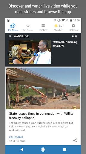 ABC7 Bay Area 7.13 screenshots 5