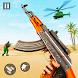 Fpsコマンドシューティングミッション:銃ゲーム