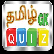 Tamil GK Quiz