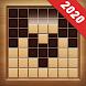 Wood Block Puzzle 2020 Offline - Androidアプリ