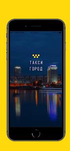 Такси Город – онлайн заказ такси 1
