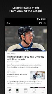 NHL 3.5.0 Screenshots 6