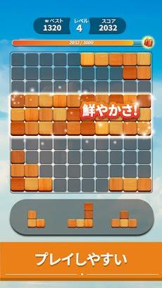 Blockscapes - 天然木質ブロックパズルゲームのおすすめ画像1
