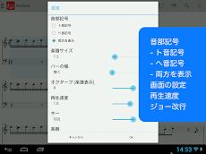MIDI 楽譜のおすすめ画像5
