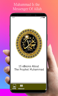 Muhammad Is the Messenger Of Allah 1.1 APK + Мод (Unlimited money) за Android