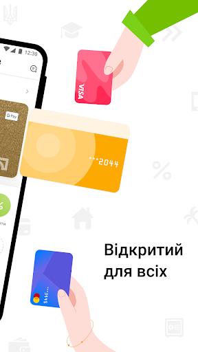 Privat24 modavailable screenshots 2