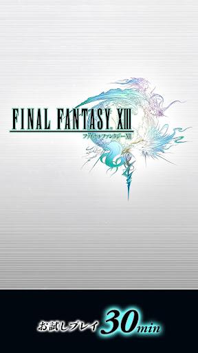FINAL FANTASY XIII 1.9.0 screenshots 1