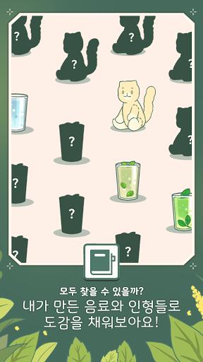 Little Corner Tea House: story tycoon modavailable screenshots 6