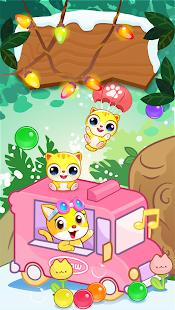 Cat poptime: Bubble Story