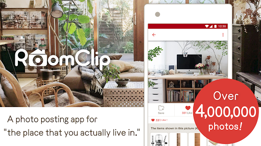 RoomClip Interior PhotoSharing 5.9.1 screenshots 1