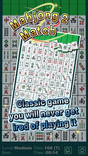 Mahjong Match 2 1.2.00 screenshots 1