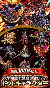 王道 RPG グランドサマナーズ : グラサマ 2