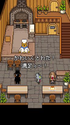 くまのレストランのおすすめ画像3