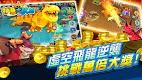 screenshot of 開心捕魚3 - 街機打魚遊戲 gametower