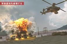 ガンシップヘリバトル:ヘリコプター3Dシミュレーターのおすすめ画像1