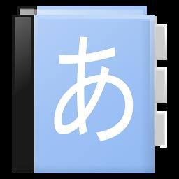7月15日にオススメゲームに選定 Aedict3 Japanese Dictionary Androidゲームズ
