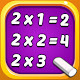 Multiplication Kids - Math Multiplication Tables Apk