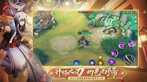 u6c7au6230uff01u5e73u5b89u4eac 3.89.0 screenshots 5