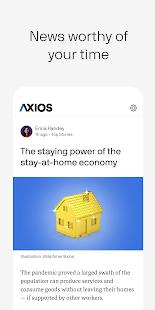 Axios 1.7.1 Screenshots 1