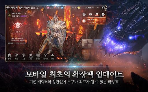 ub9acub2c8uc9c02 ub808ubcfcub8e8uc158 screenshots 10