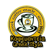 Greek Coffee Fortune Telling