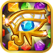 Pharaoh's Fortune Match 3: Gem & Jewel Quest Games - Androidアプリ