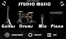 スタジオ音楽 - ガレージバンド Studio Musicのおすすめ画像1