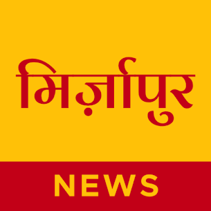 How To Install Mirzapur News Live  For Your Windows PC and Mac 1