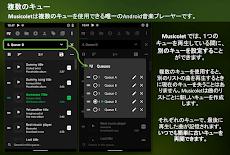 Musicolet 音楽プレーヤー [広告なし]のおすすめ画像2