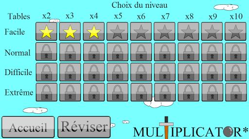 multiplicator multiplication screenshot 2