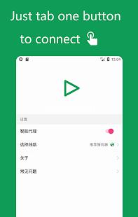 Leafy VPN - Free VPN:Smarter And More Efficient