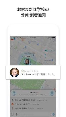 iシェアリング 位置情報 - GPS 携帯電話 追跡 アプリのおすすめ画像2