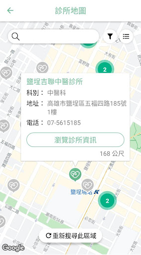 u8a3au6240u901a android2mod screenshots 3