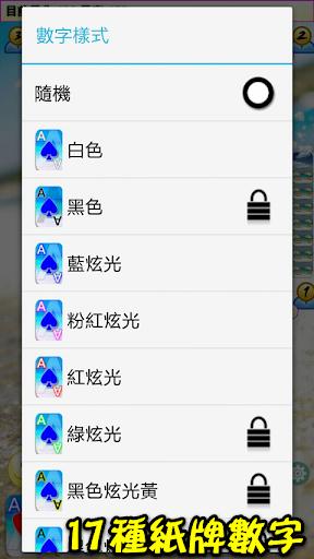 u64b2u514bu25cfu62bdu9b3cu724c Apkfinish screenshots 4