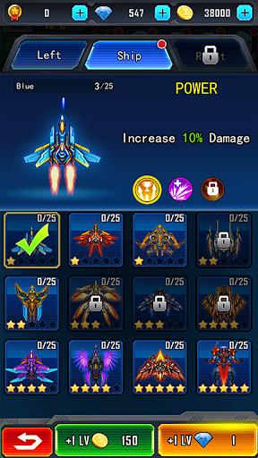 Galaxy Shooter  screenshots 10