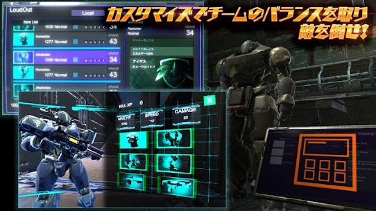 Titan Wars : The Beggining Online Hack Android & iOS 4