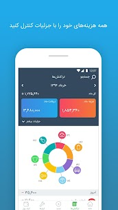 Nivo PFM: Observe, manage and save your money 10.10.27 Apk 1