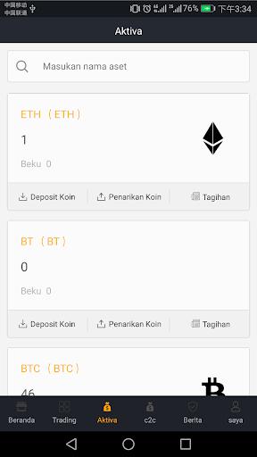 BTCBank 3.19 Screenshots 3